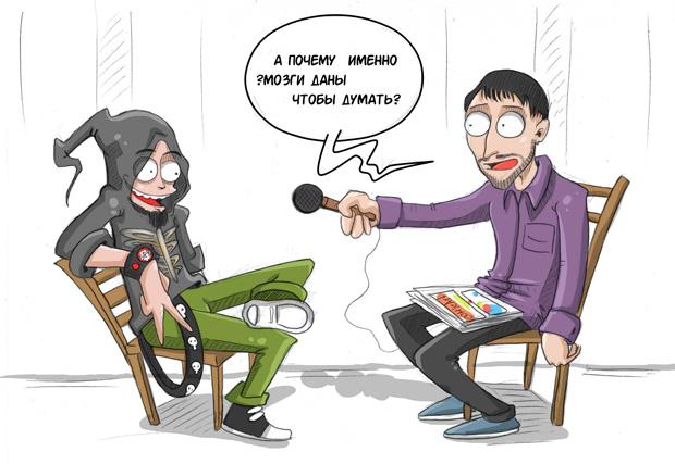 Carte берет интервью у Питерского Панка